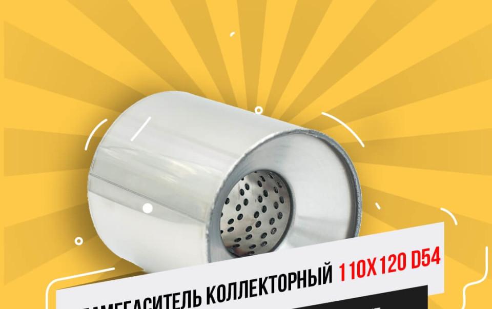 Заменить автомобильный катализатор в Москве!
