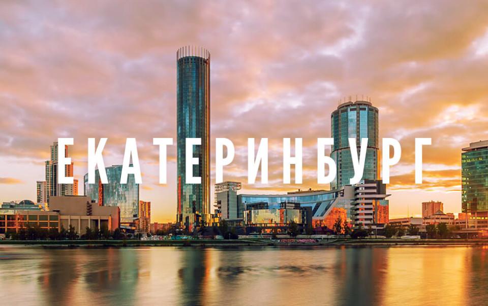 Скупка автомобильных катализаторов в Екатеринбурге
