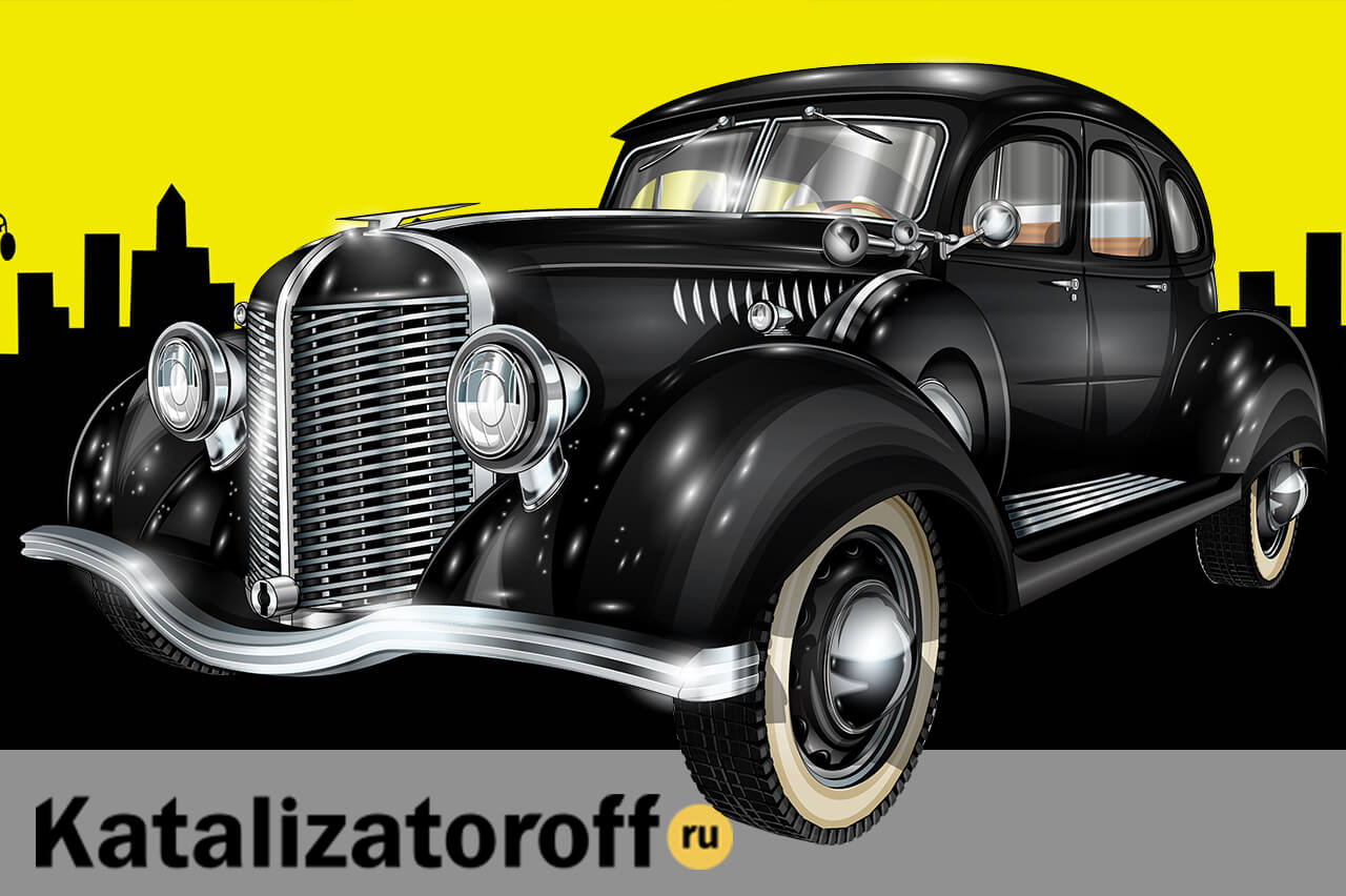 Автомобиль и автомобильный катализатор, сажевый фильтр.