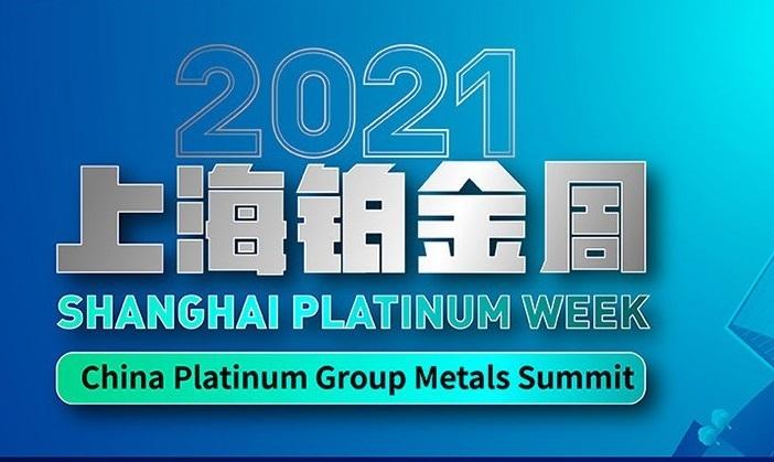 Участники первой шанхайской платиновой недели